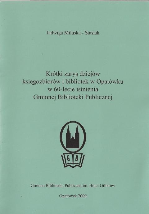 Krótki zarys dziejów księgozbiorów